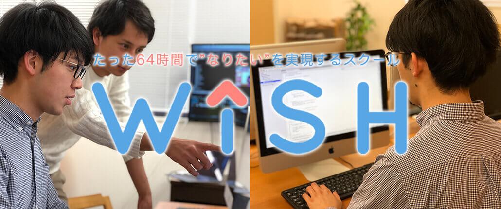 プログラミング教室 新宿 大人
